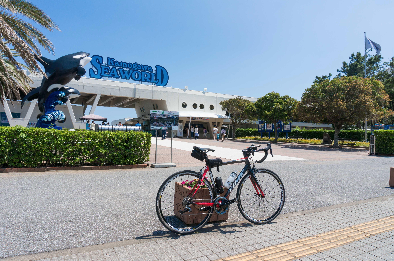 鴨川市シーワールドとロードバイク