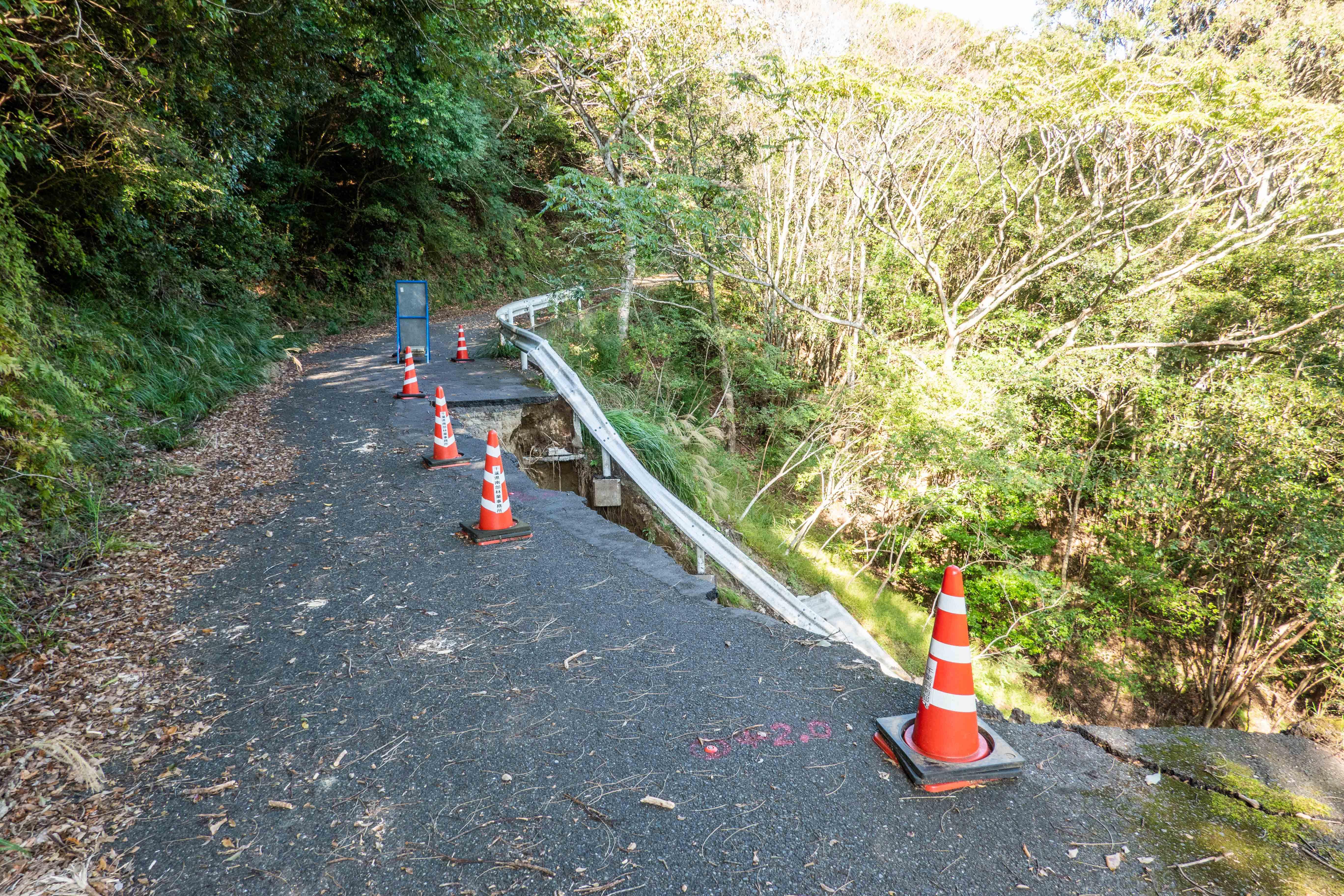 内浦山の林道、路肩決壊して通行止め