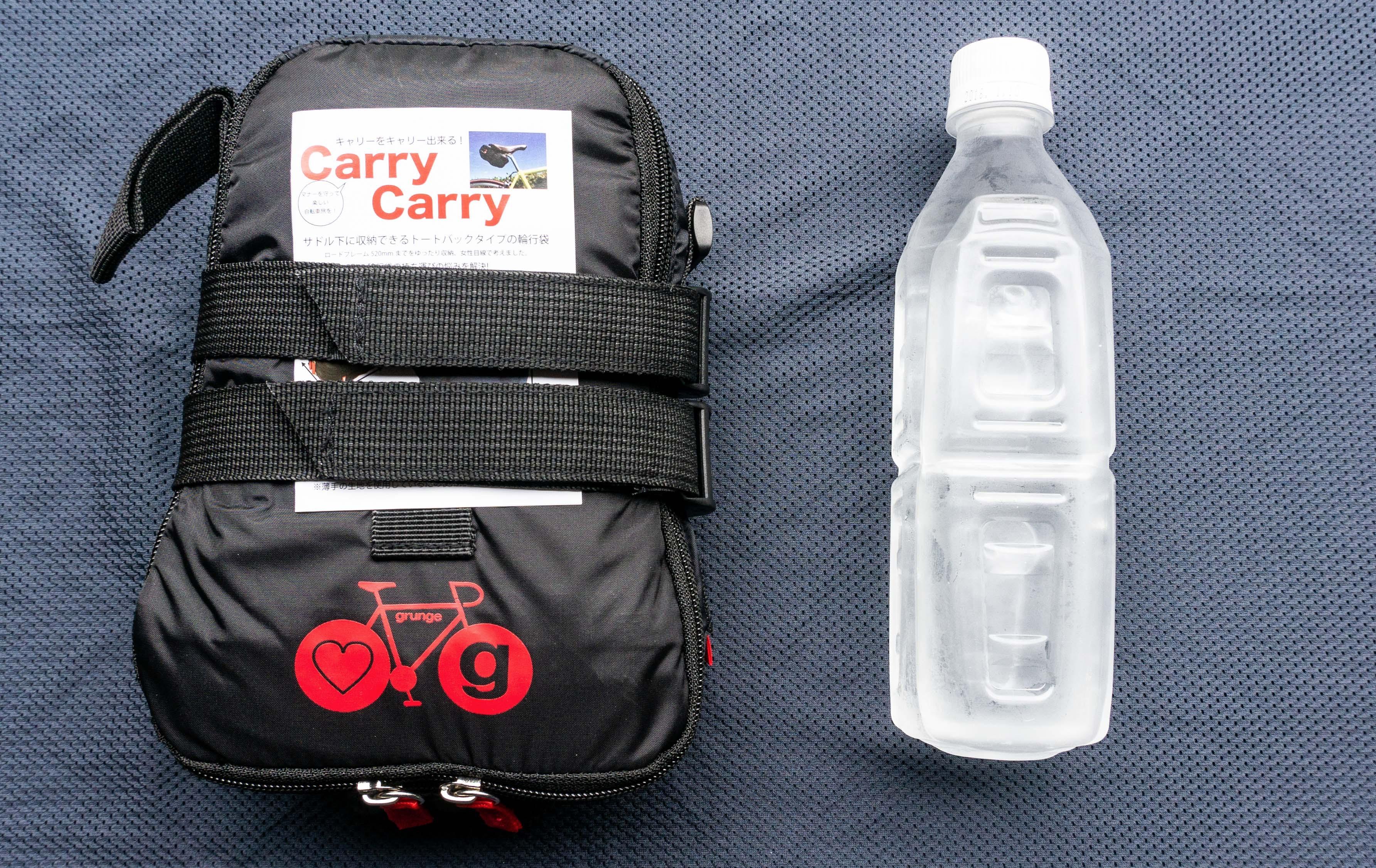 輪行バッグとペットボトルの大きさ