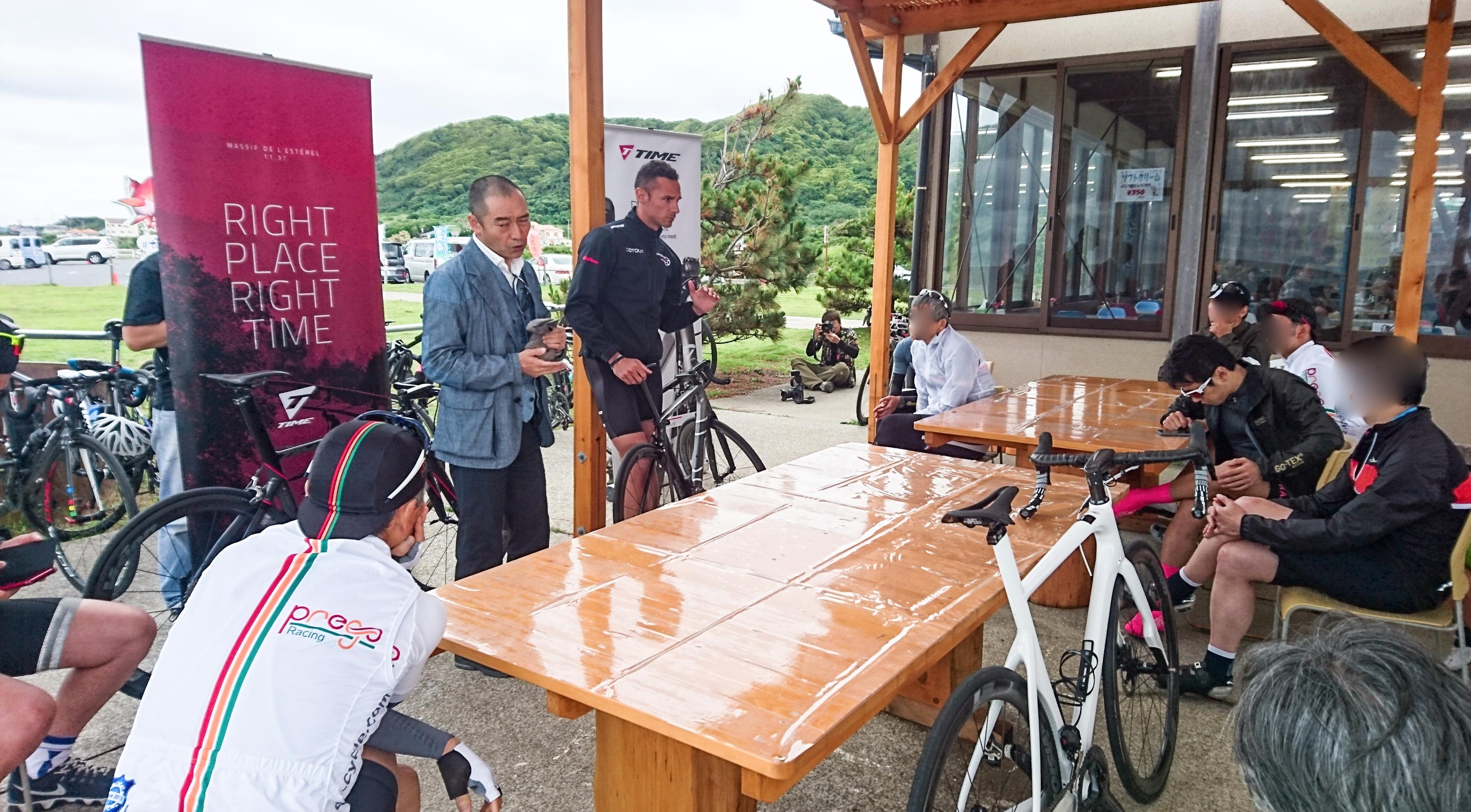 自転車イベントミーティング