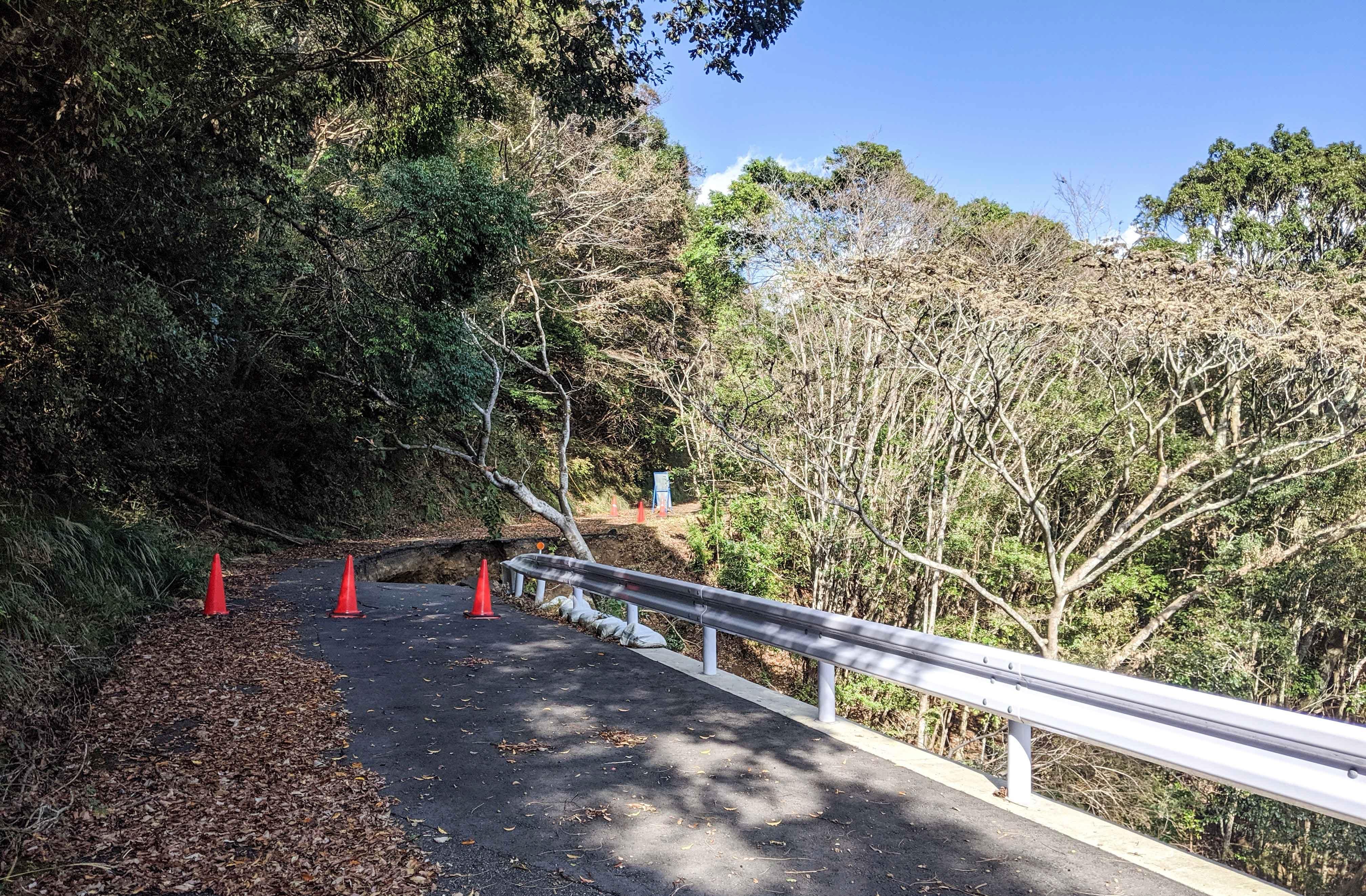 内浦山の林道、台風で路肩決壊してまた通行止め