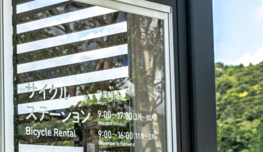 千葉・外房▶ レンタサイクル – 提供マップ【問い合わせ一覧】