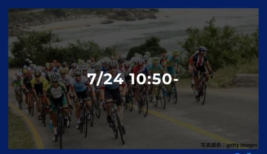 【Tokyo2020】ロードレース ─ 出場選手リスト&コース情報&リザルト (自転車競技)