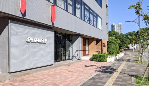 新オープン〝SPECIALIZED 幕張店〟行ってきた&ロードバイクショップ比較(千葉県)